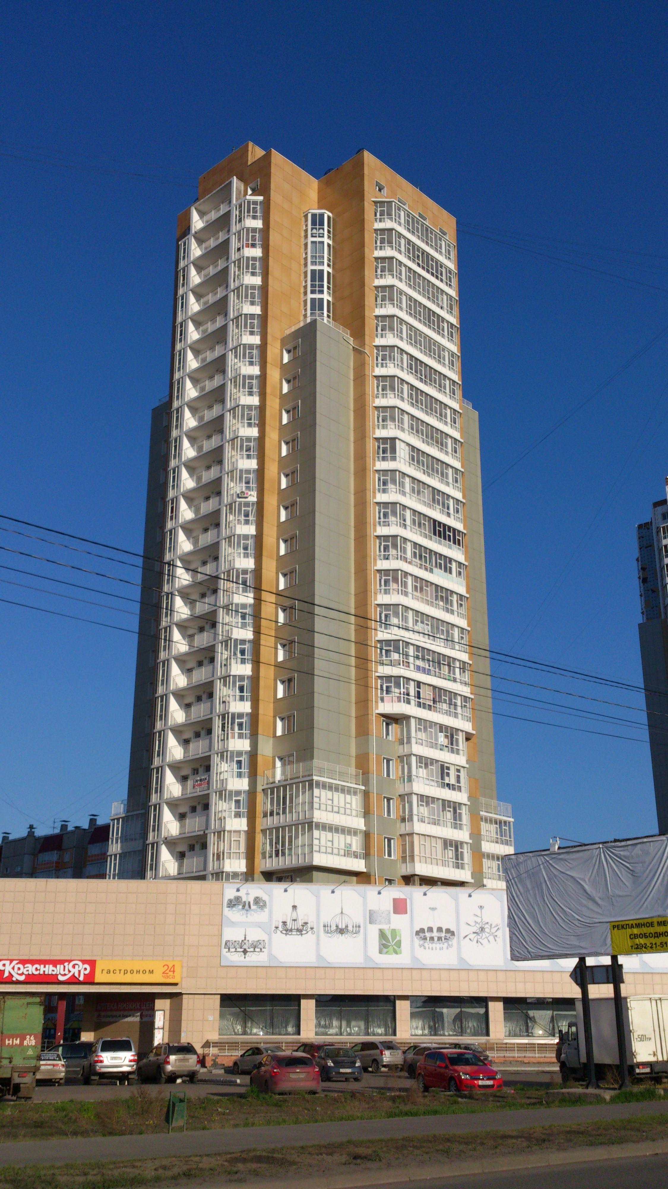 Красноярск 25-этажные жилые дома на ул.Шахтеров. 2.06.2013 г.