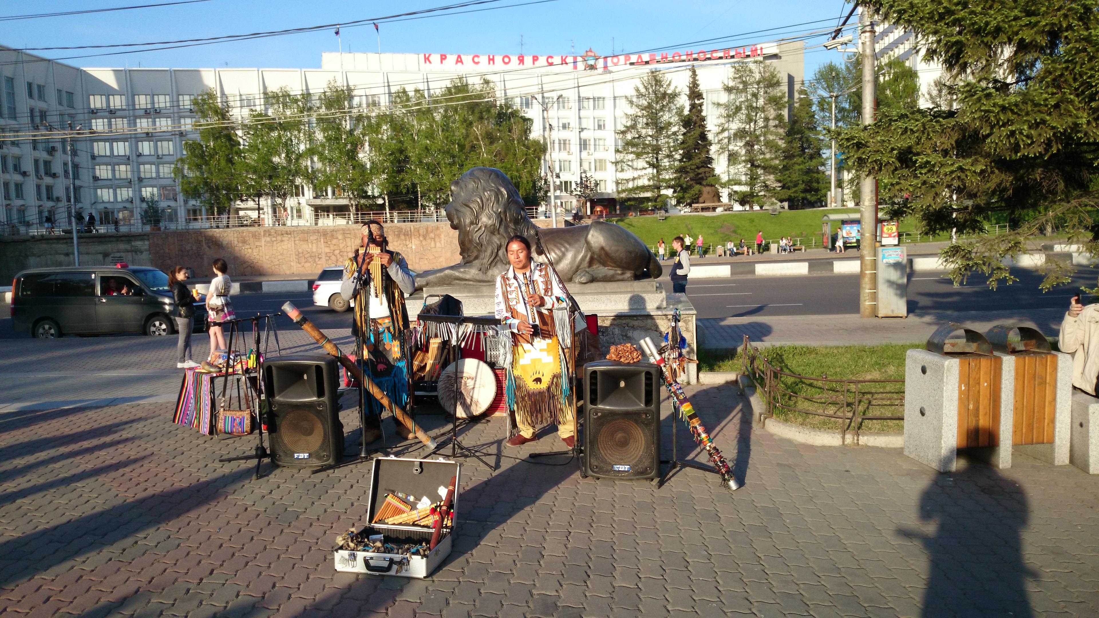 Красноярск Южно-американские артисты. 17.05.2015 года