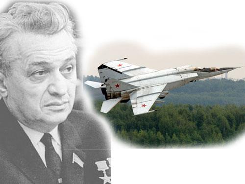 Микоян Артём Иванович главный конструктор