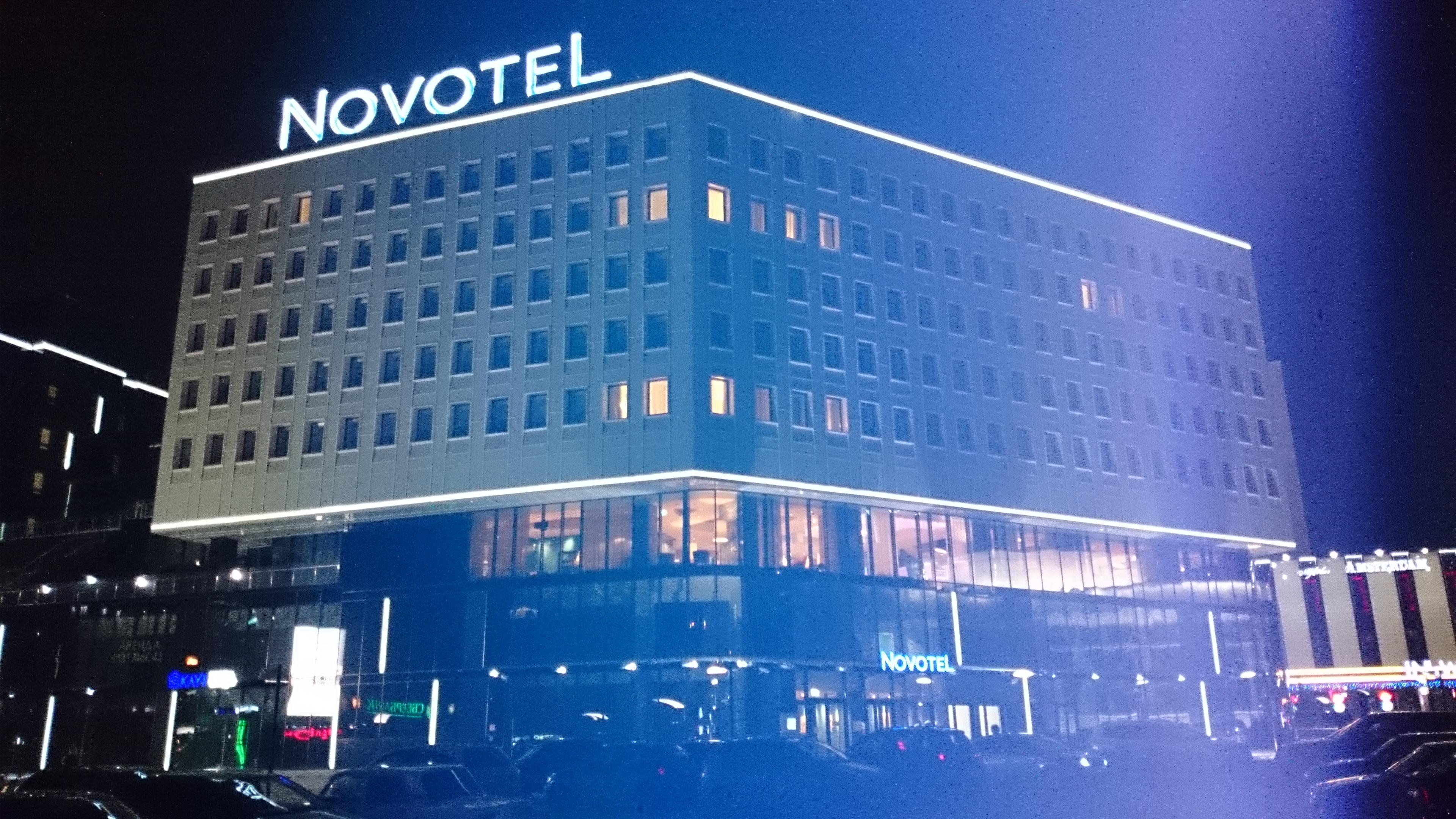 Красноярск Отель Novotel.7.02.2016г