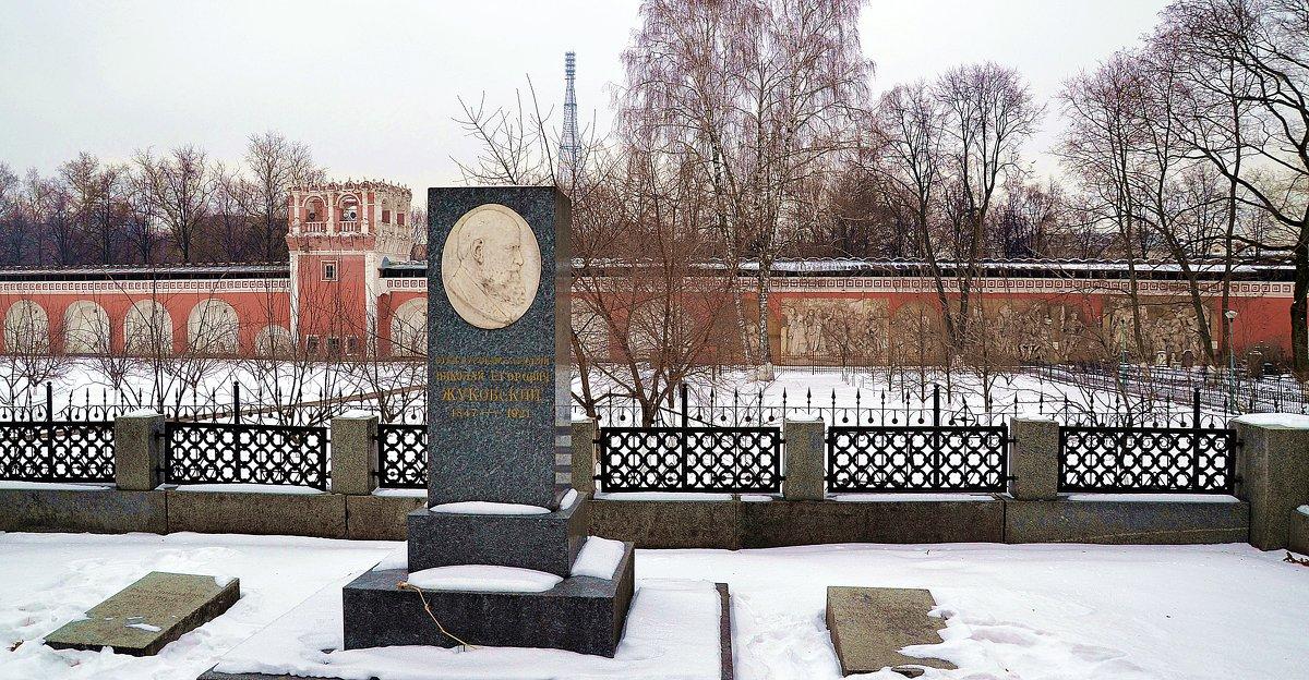 Памятник на могиле русского учёного Николая Егоровича Жуковского