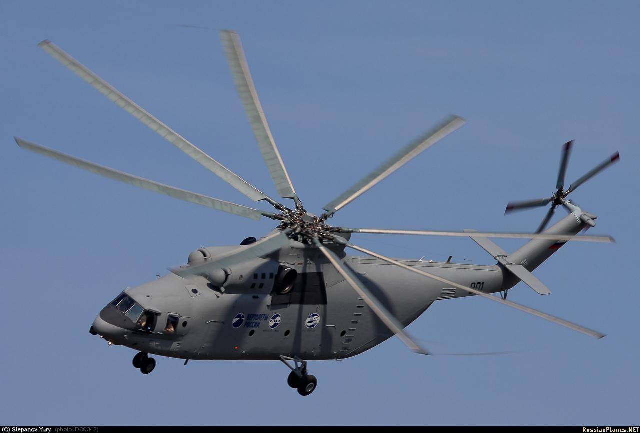 Самый большой в мире СЕРИЙНЫЙ транспортный вертолёт Mи-26 Восьмилопастной несущий винт