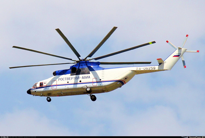 Самый большой в мире СЕРИЙНЫЙ транспортный вертолёт Mи-26Т