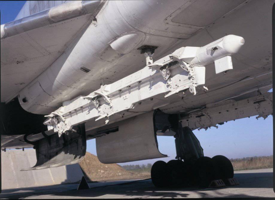 Ту-22М3 Кассета для крепления ракет