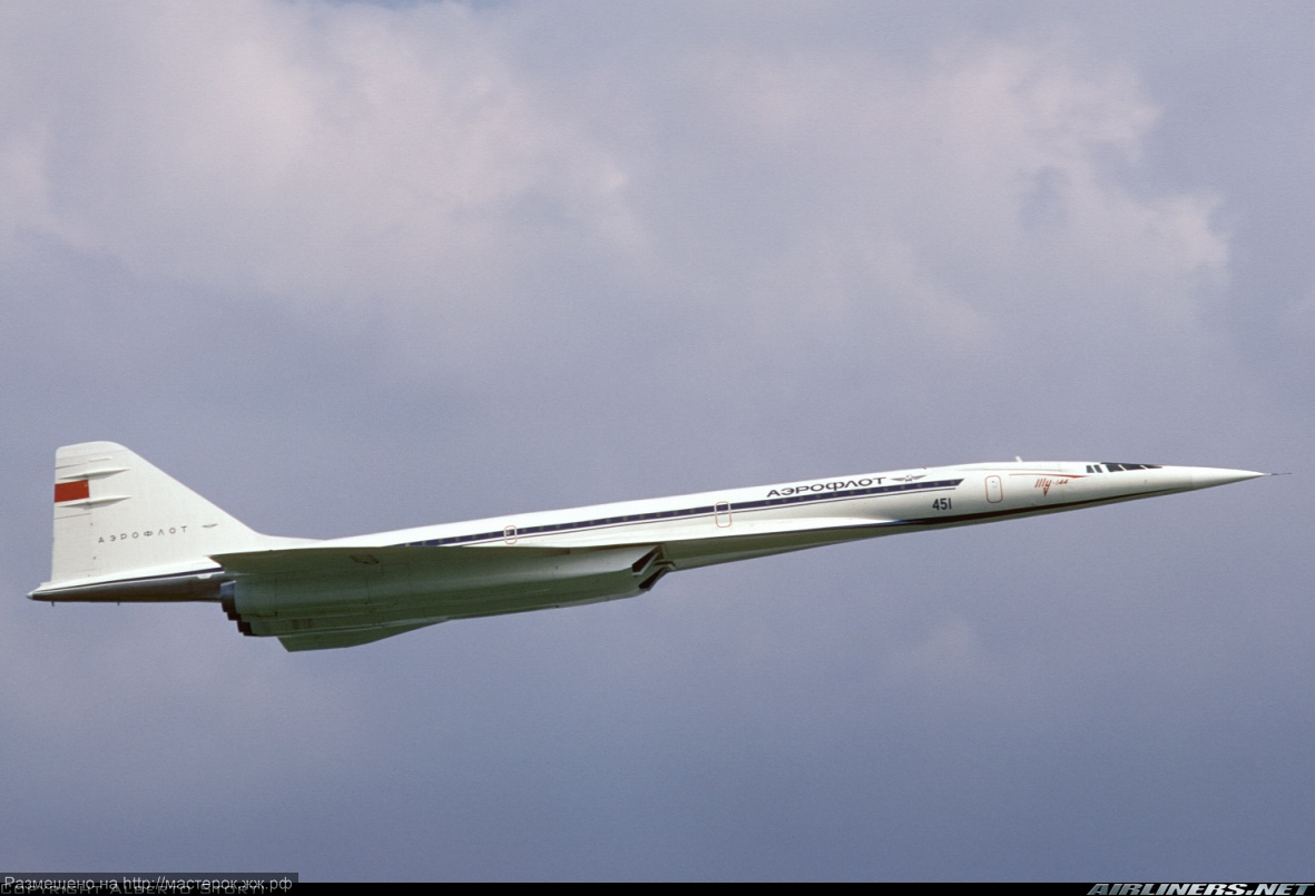 Ту - 144
