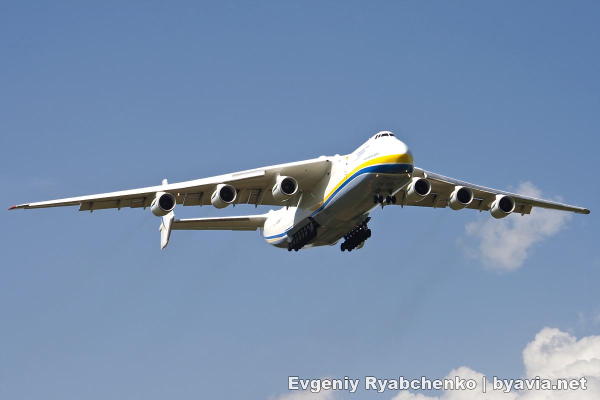 Ан- 225 Мрия
