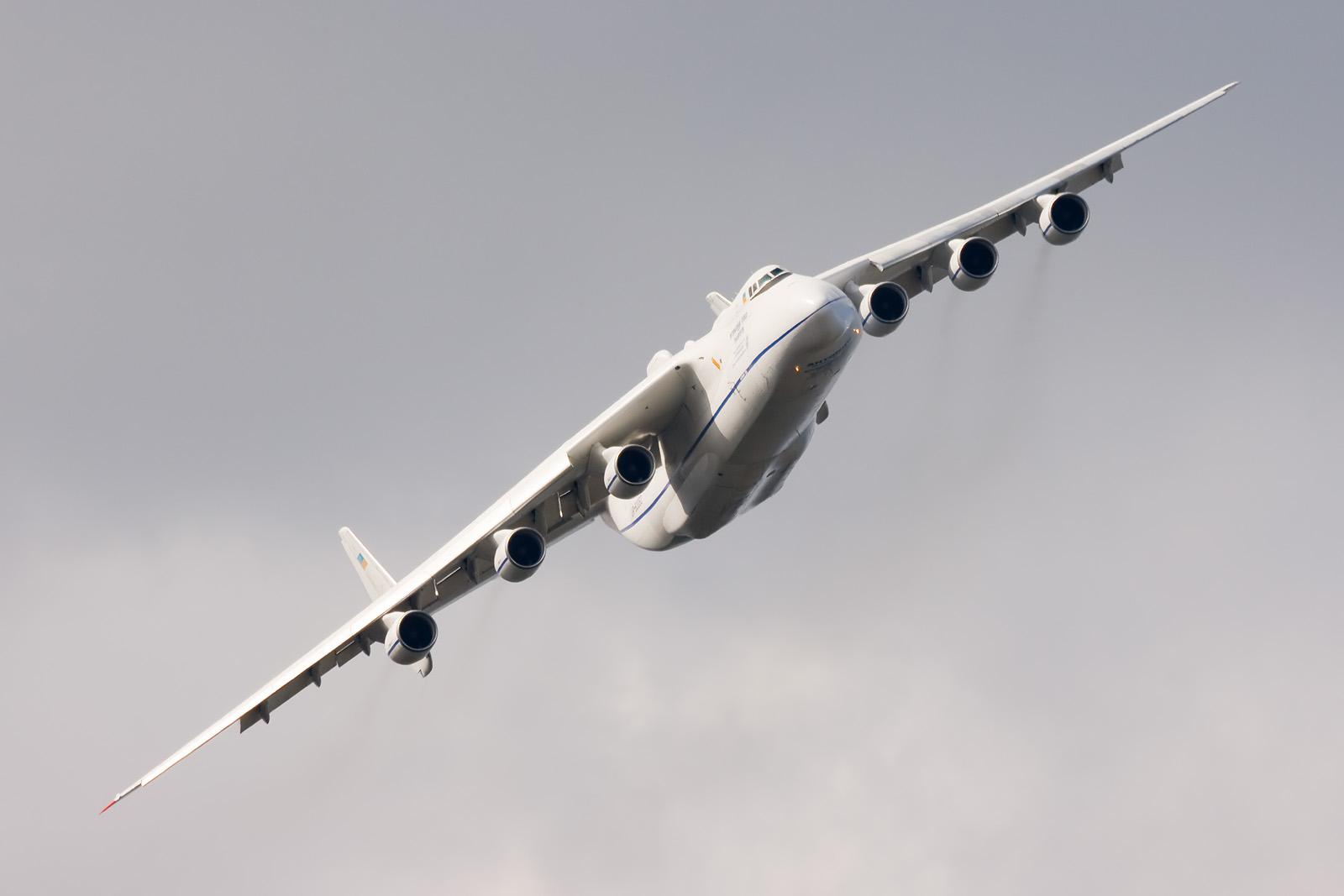 Ан-225 Мрия