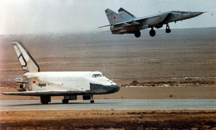 Буран после посадки