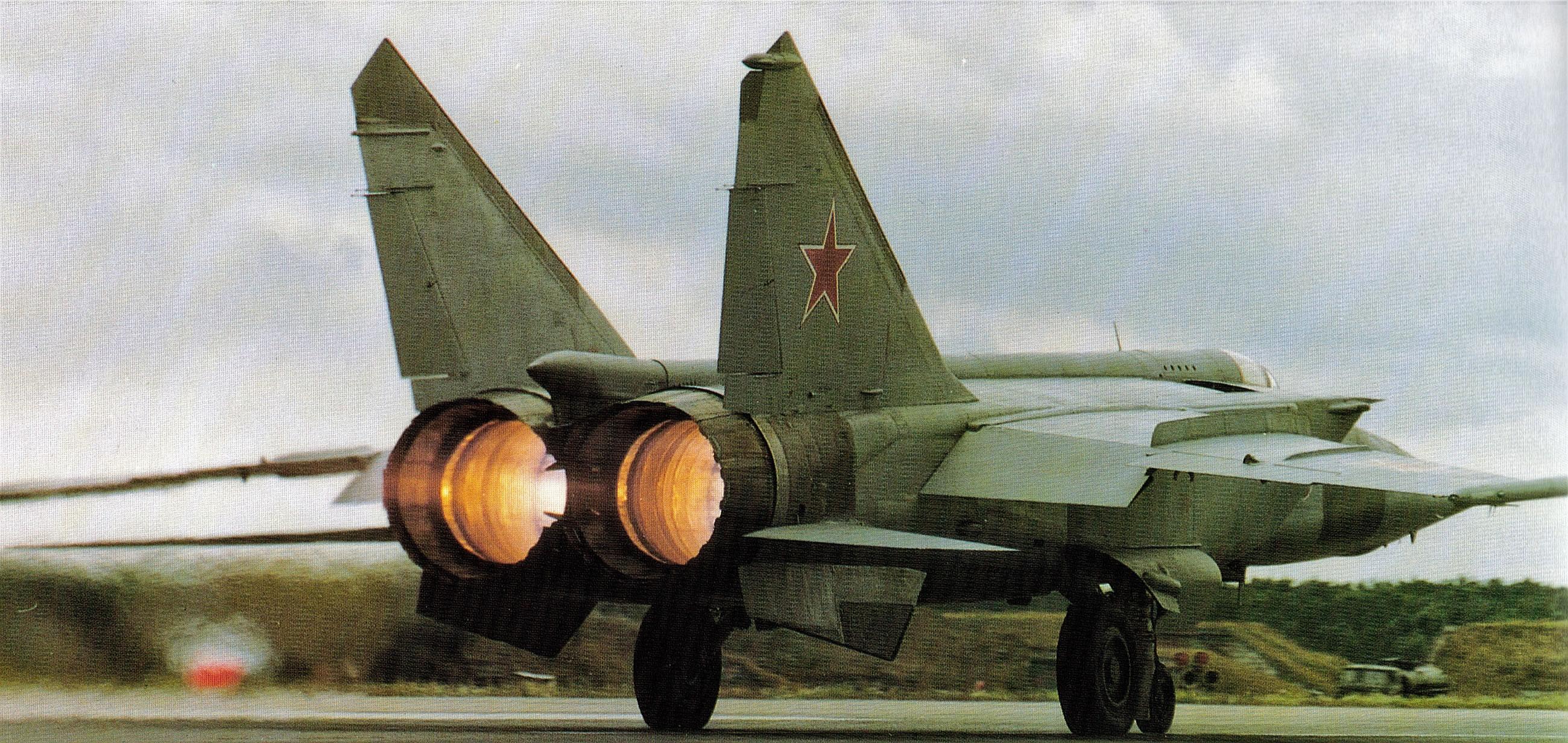 МиГ- 25