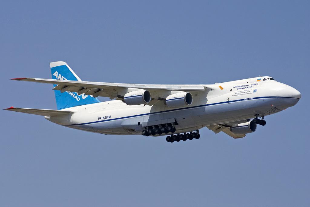 Ан-124-100 Посадка