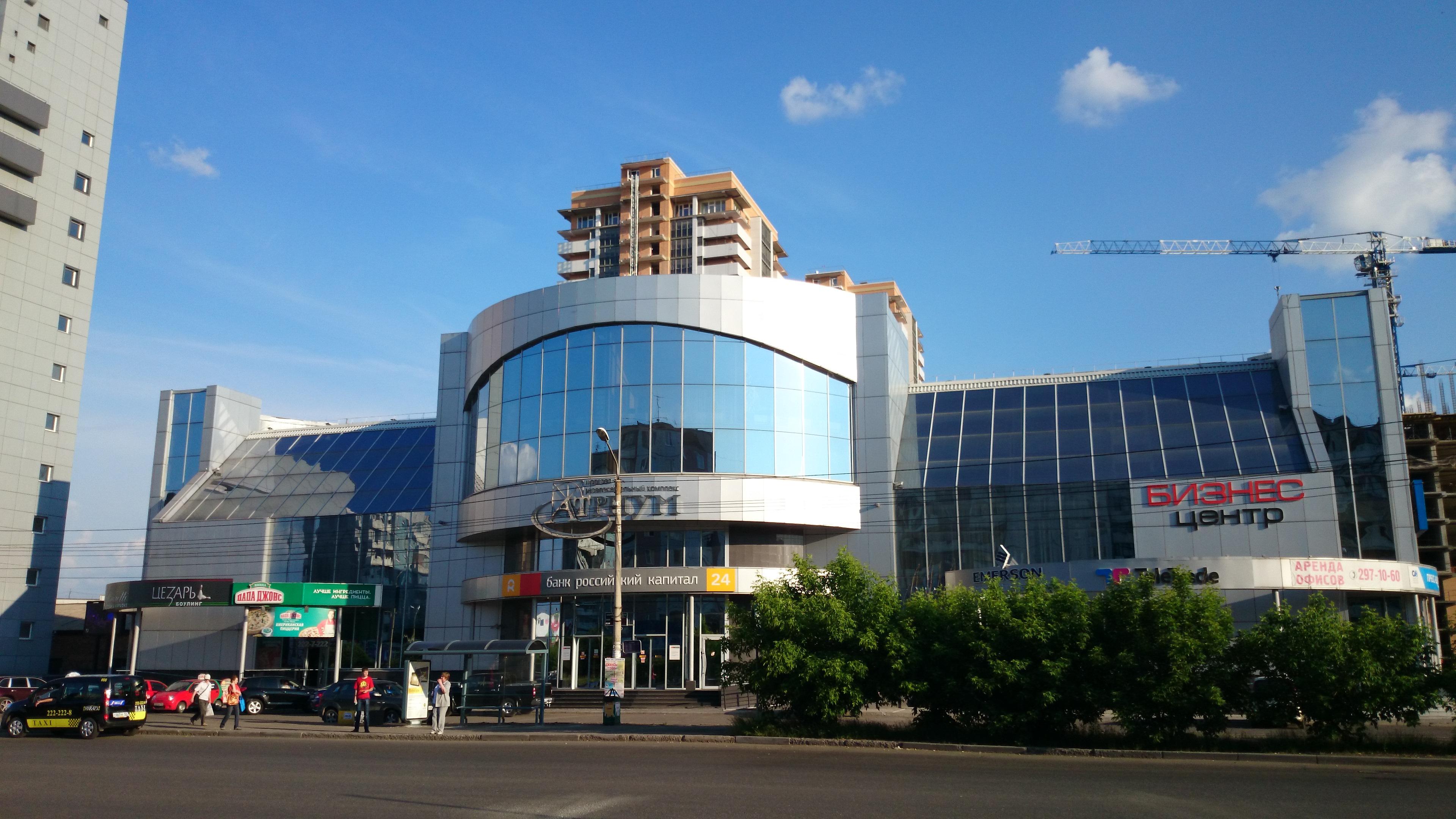 Красноярск ТРК Атриум и др.орг. 27.06.2014 года