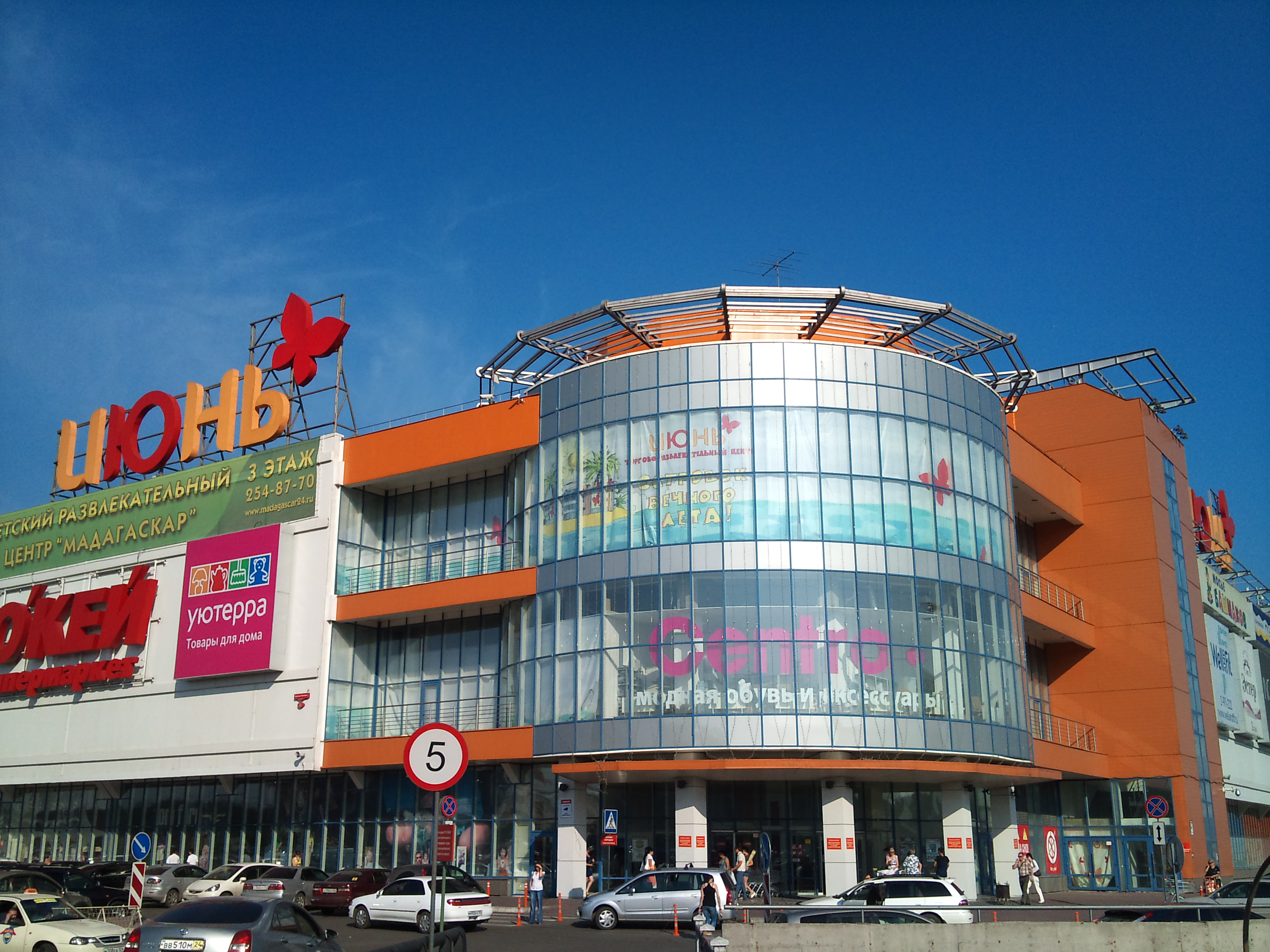 Красноярск ТРЦ Июнь. 22.06.2012 года