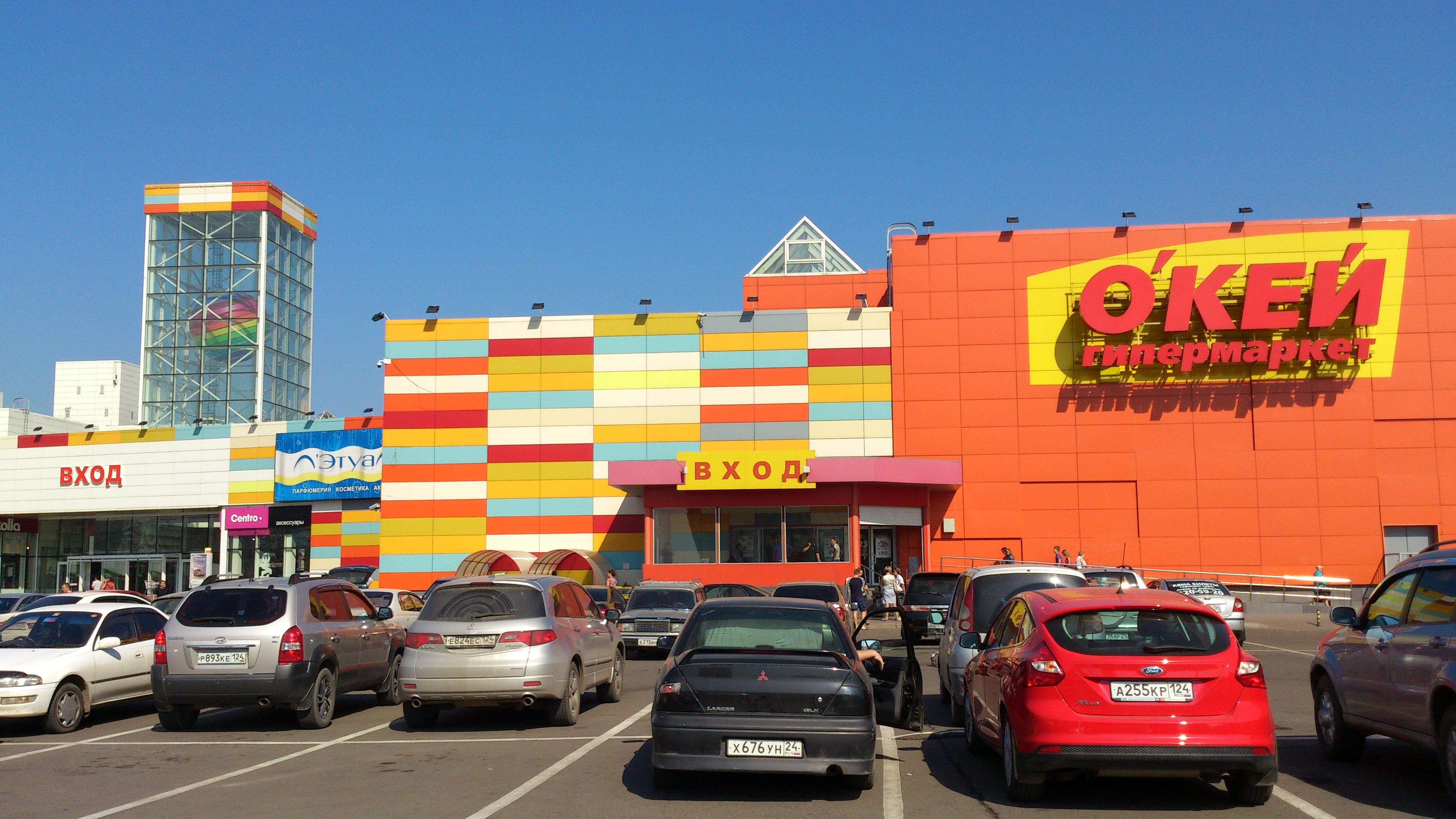 Красноярск ТРЦ Планета и гипермаркет Окей. 17.07.2013 года
