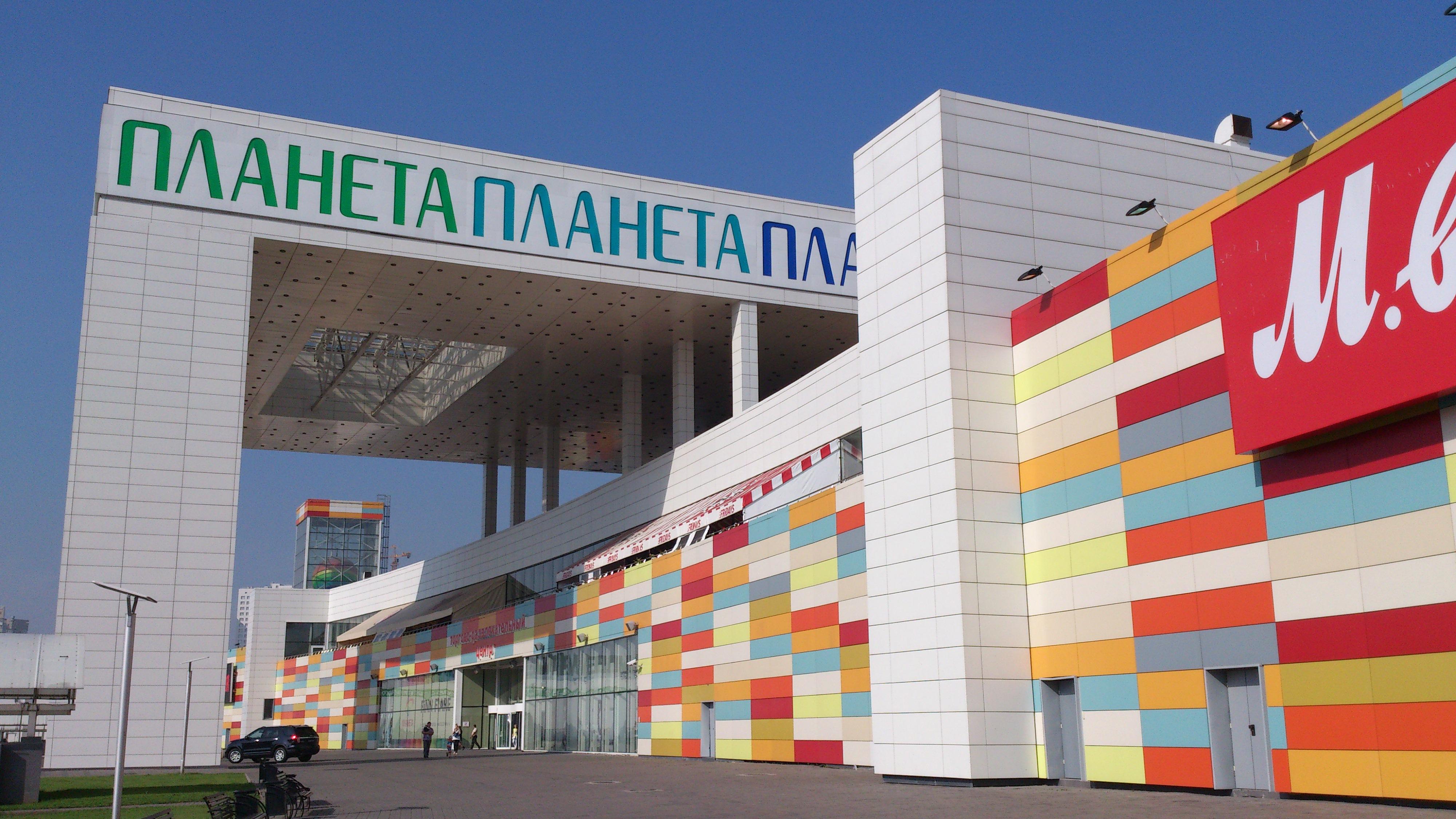 Красноярск ТРЦ Планета. 14.08.2013 года