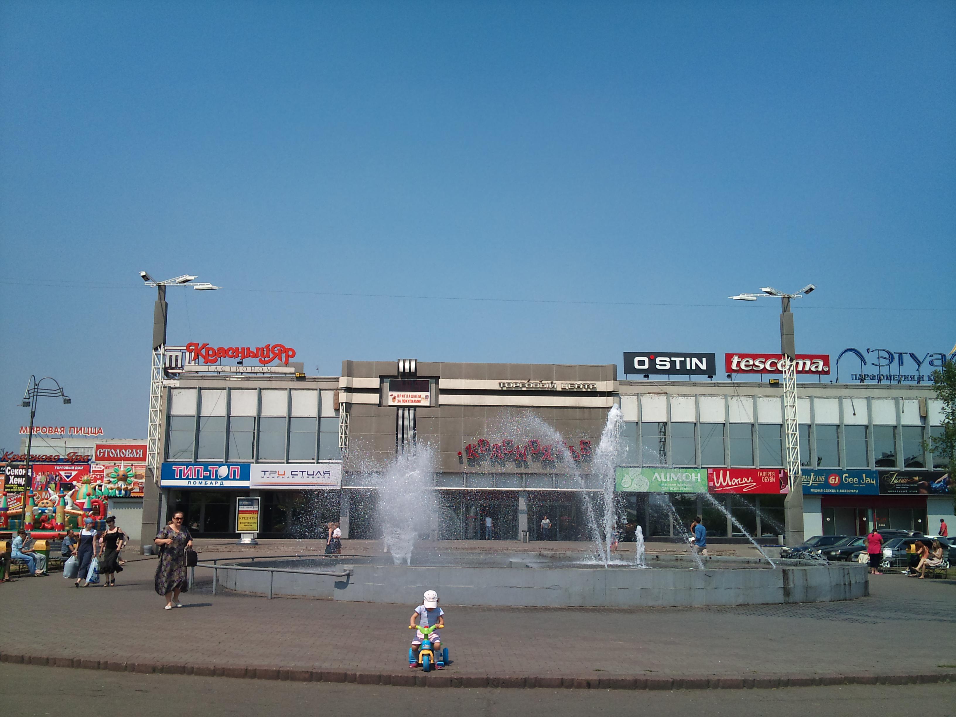 Красноярск ТЦ Красноярье. 26.06.2012 года