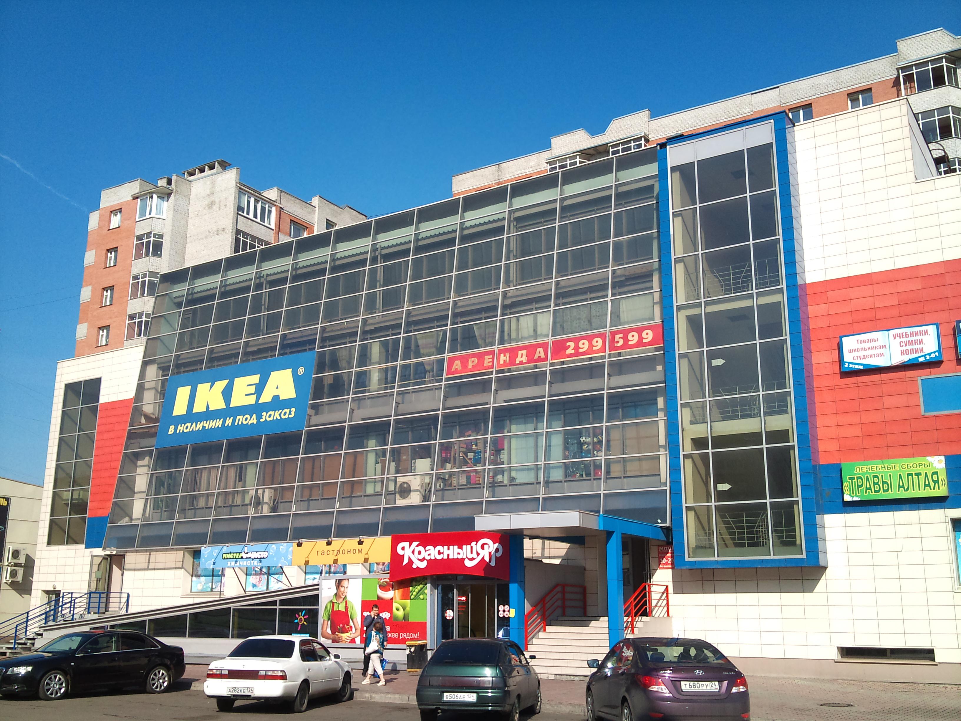 Красноярск ТЦ Май. 13.08.2012 года