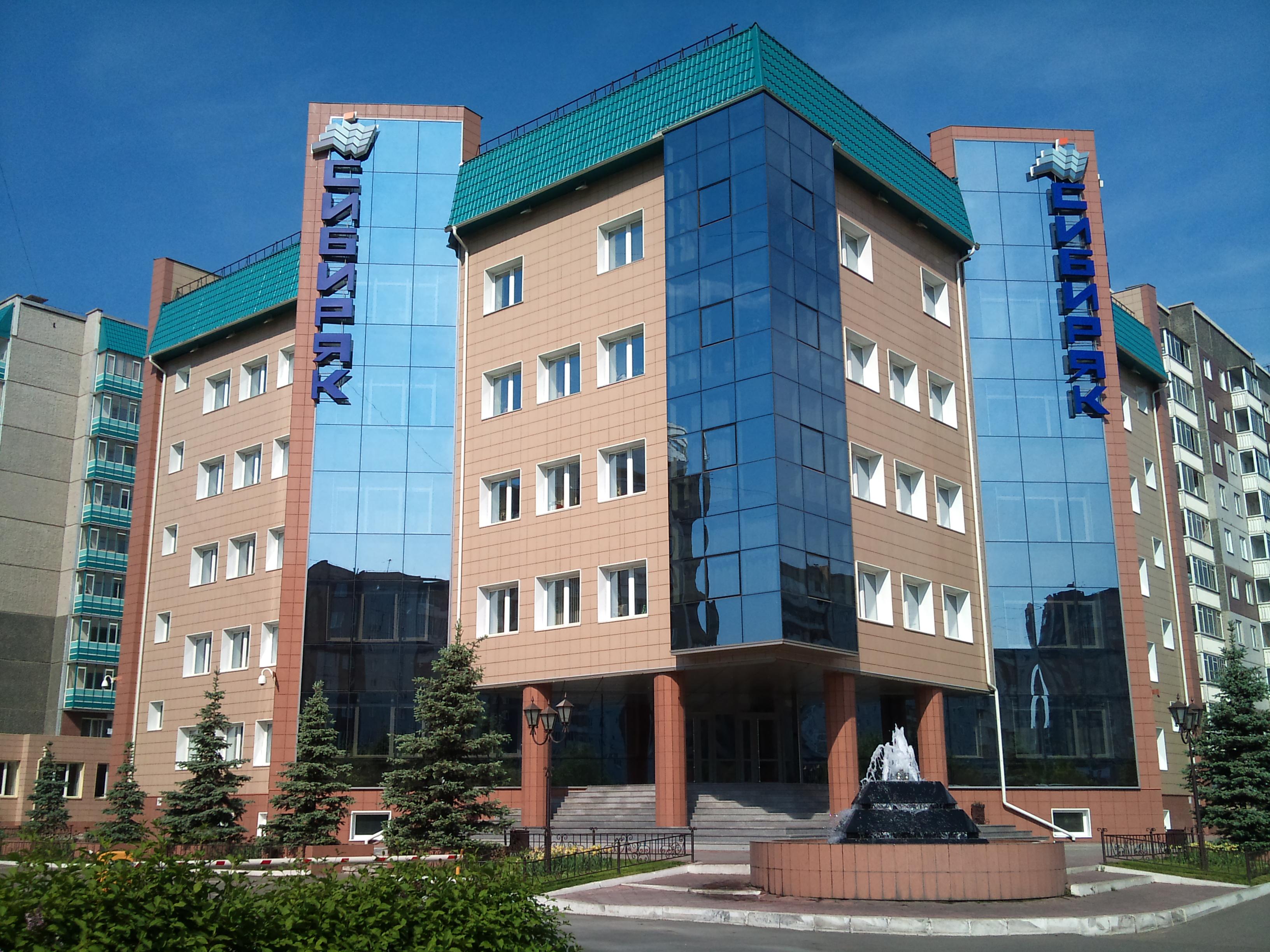 Красноярск Управляющая строительная компания Сибиряк. 10.06.2012 года