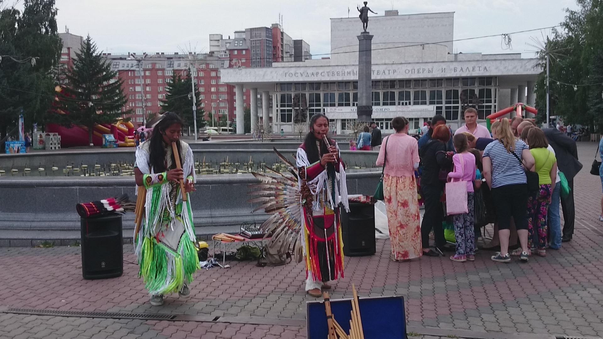 Красноярск Южноамериканские музыканты 8.08.2015 года