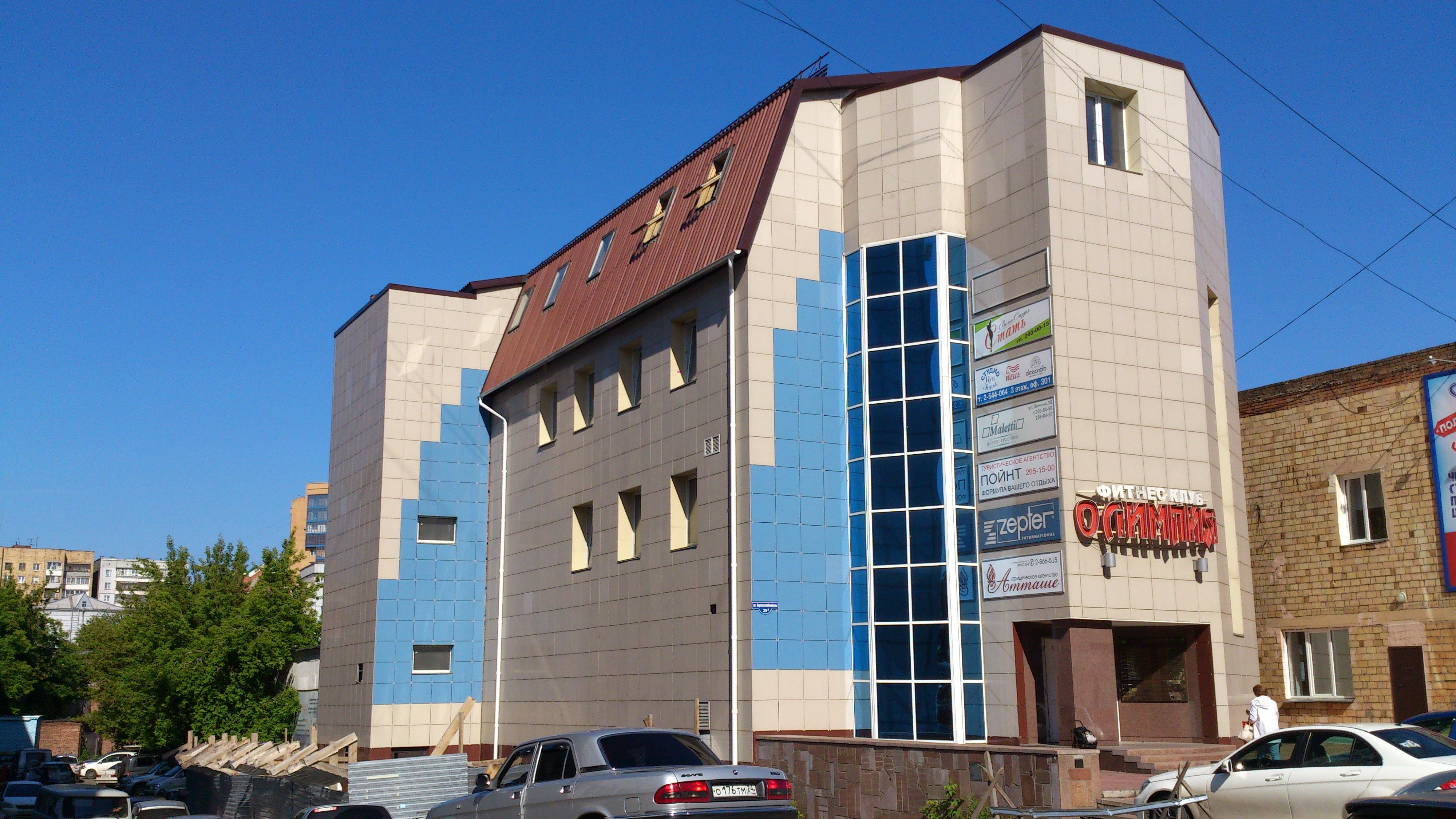 Красноярск фитнес клуб Олимпия. 28.06.2013 года