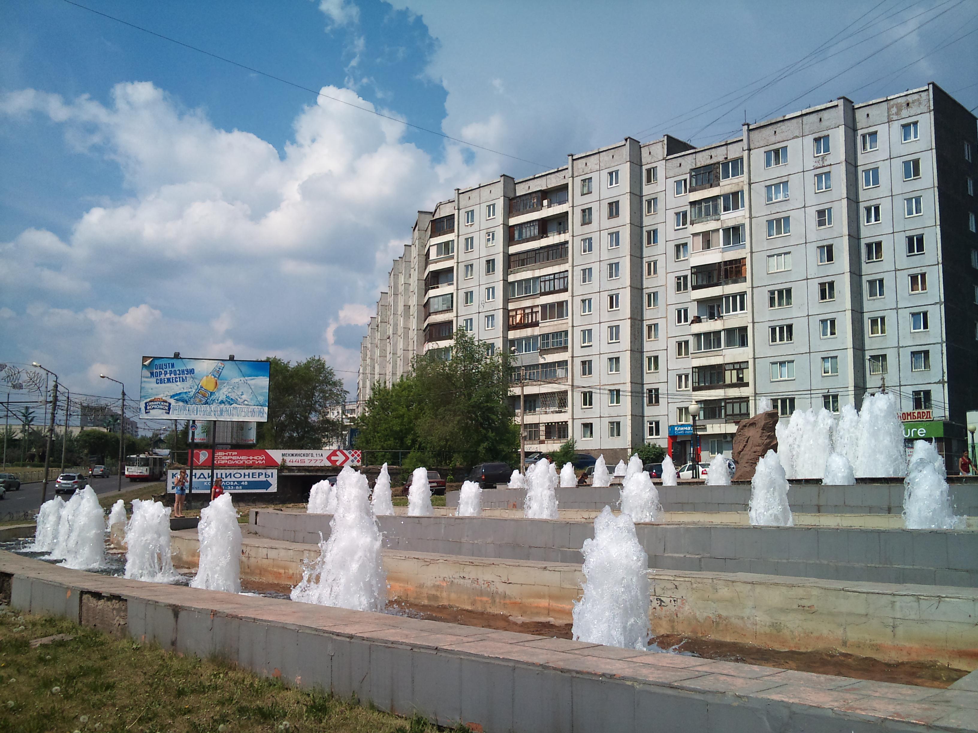 Красноярск фонтан на улице Копылова. 14.06.2012 года