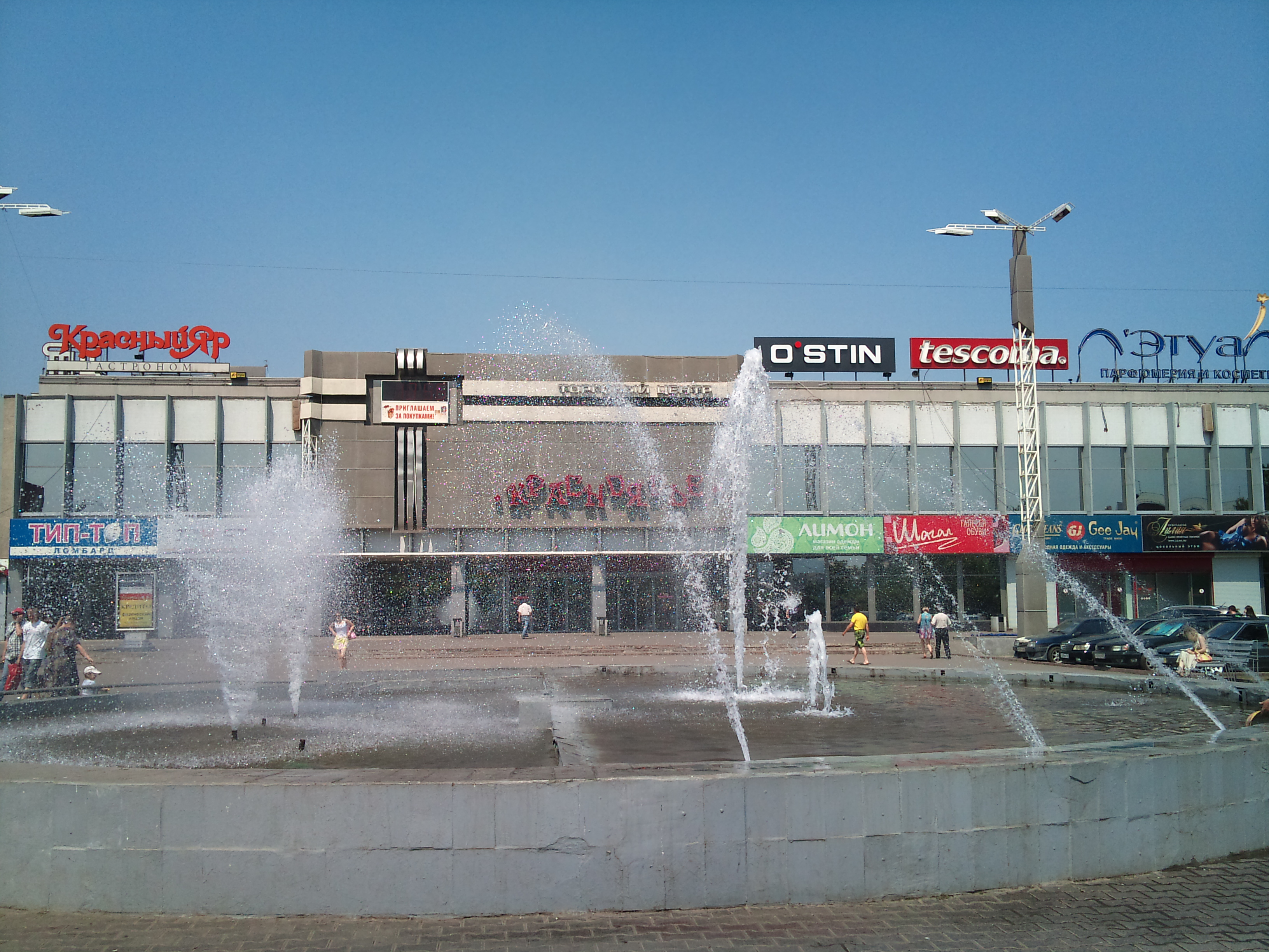 Красноярск фонтан напротив ТЦ Красноярье. 26.06.2012 года