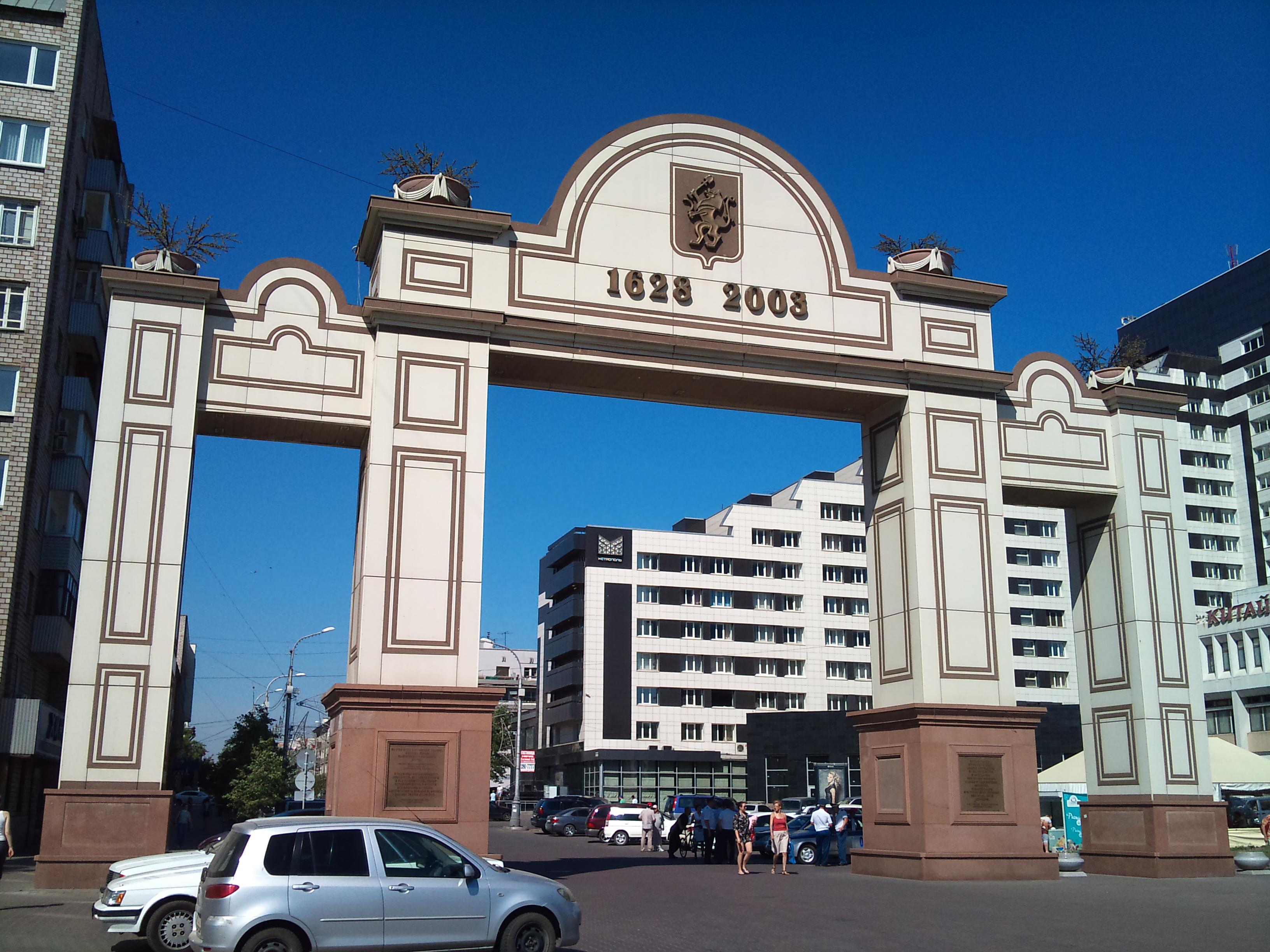 Красноярск городская Арка на стрелке. 12.06.2012 года