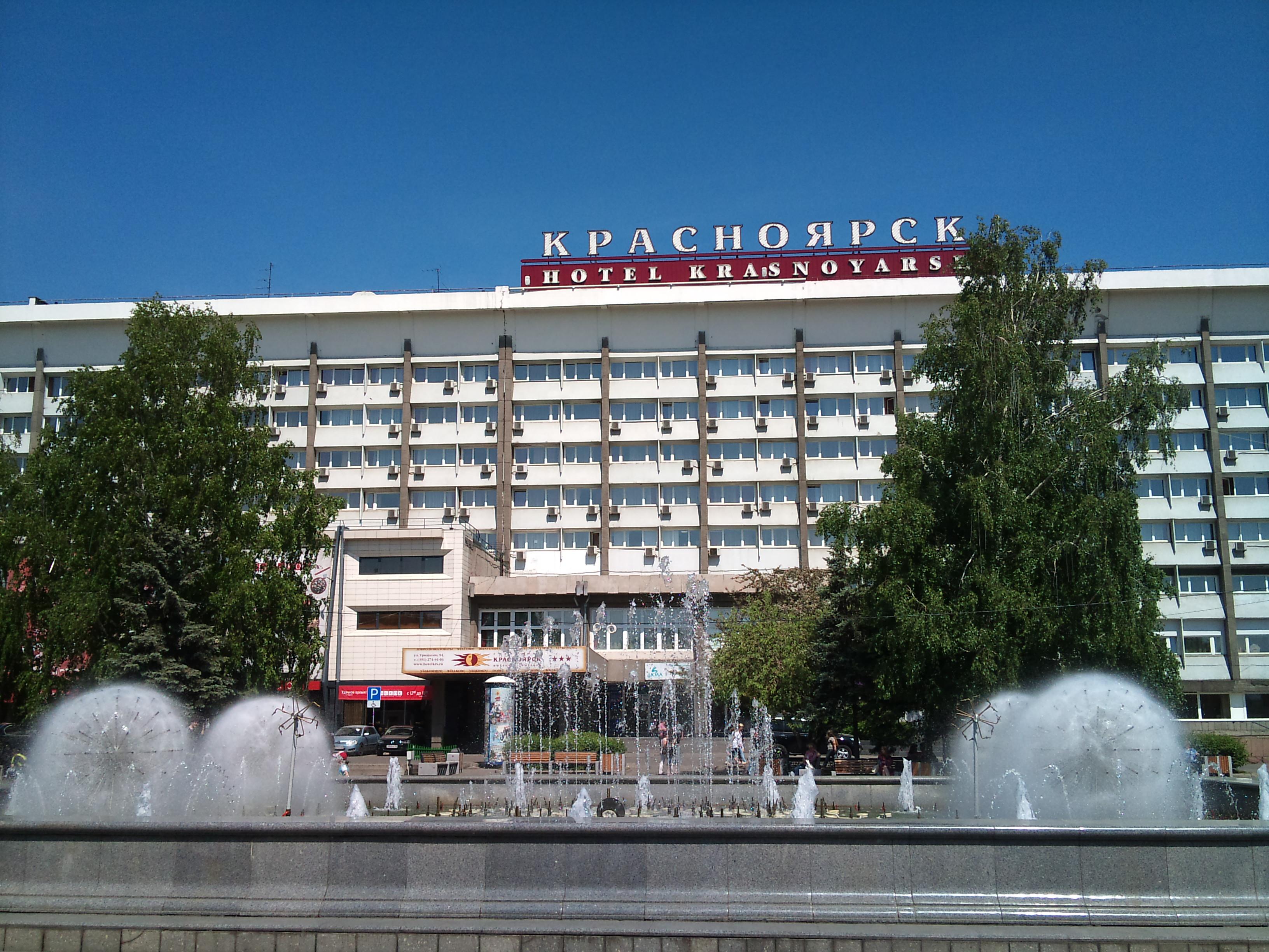 Красноярск гостиница Красноярск площадь Оперного театра. 8.06.2012 года