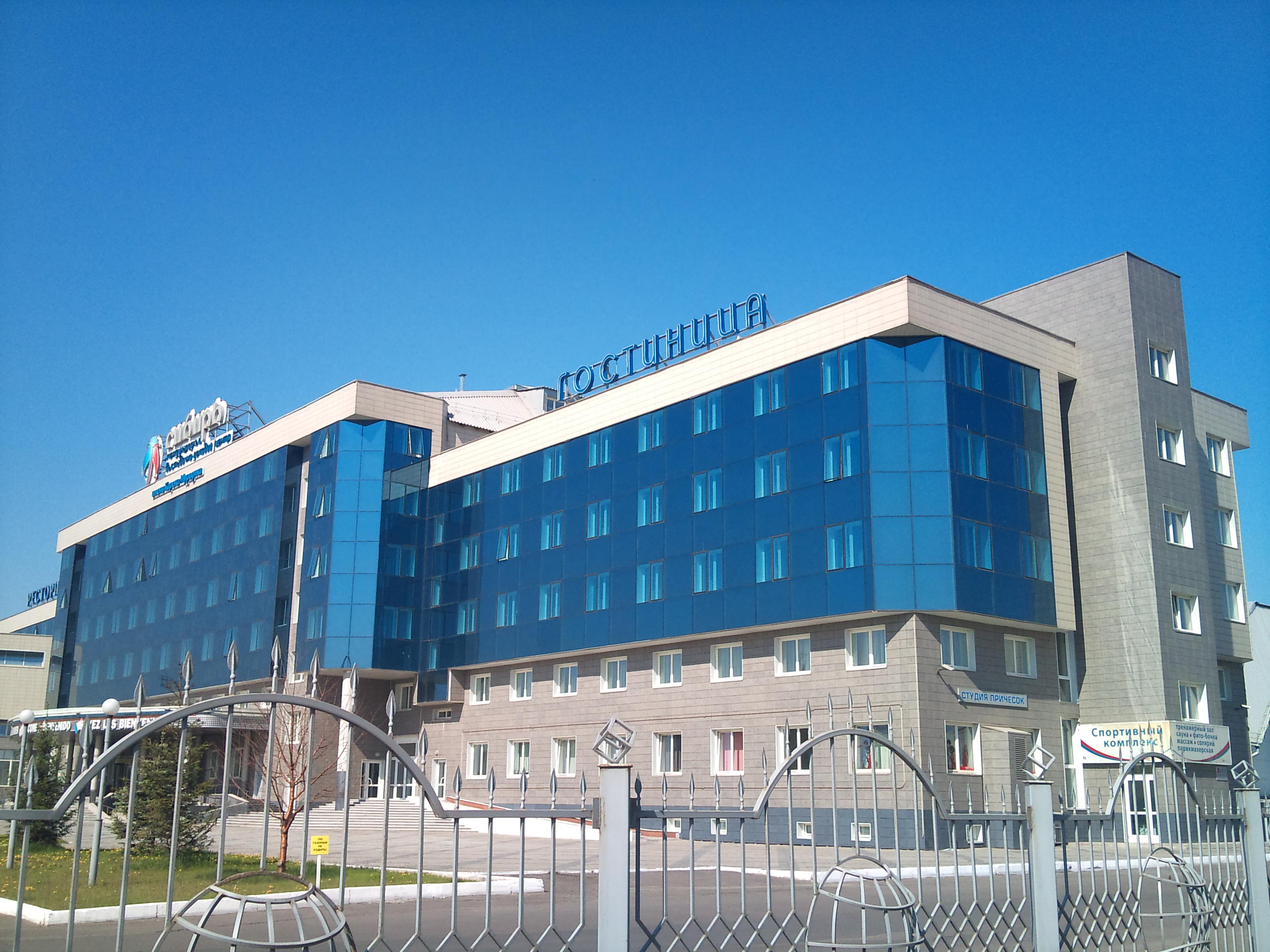 Красноярск гостиница международного класса Сибирь. 4.06.2012 года