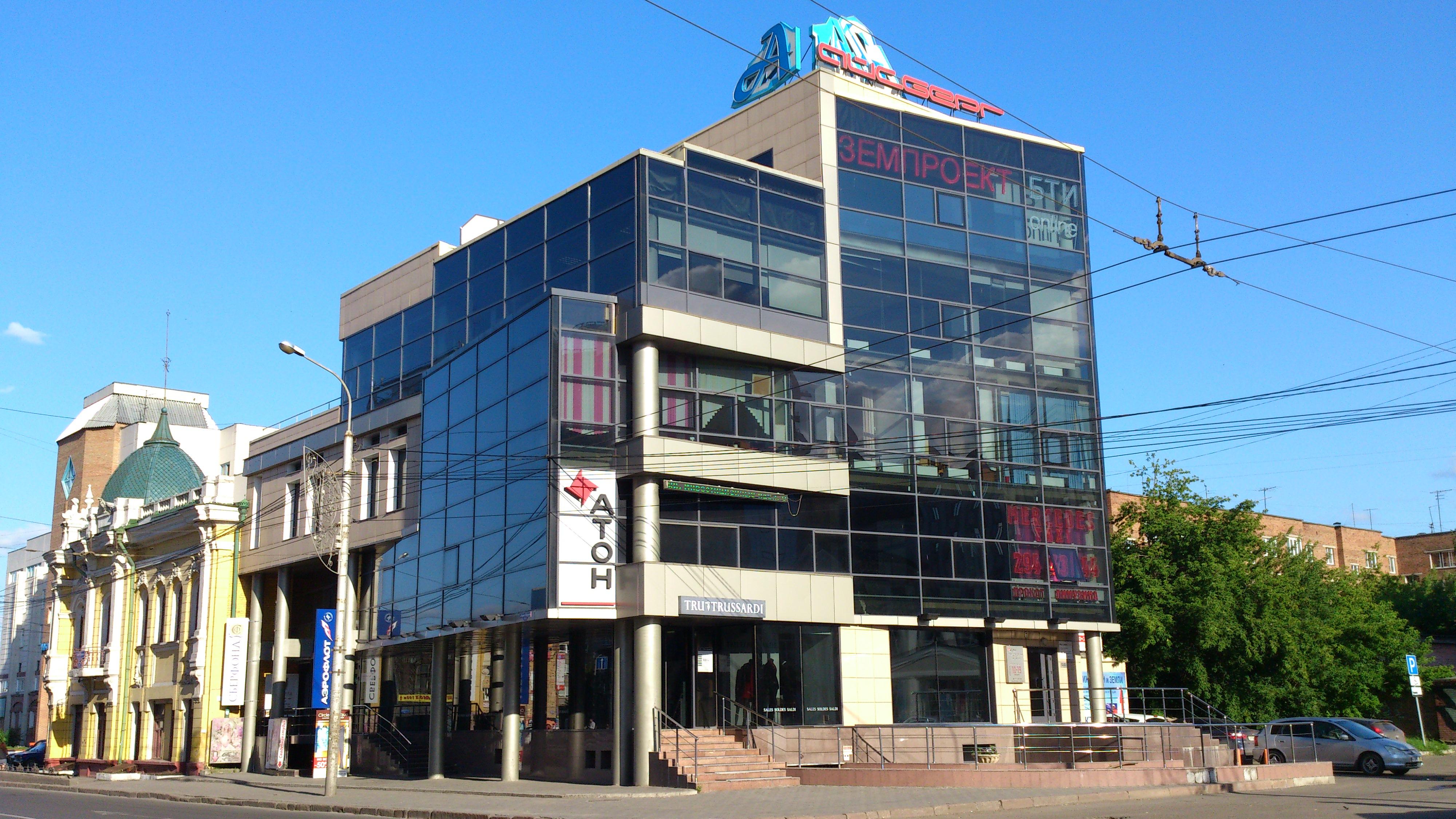 Красноярск торгово-офисный комплекс Айсберг. 22.07.2013 года