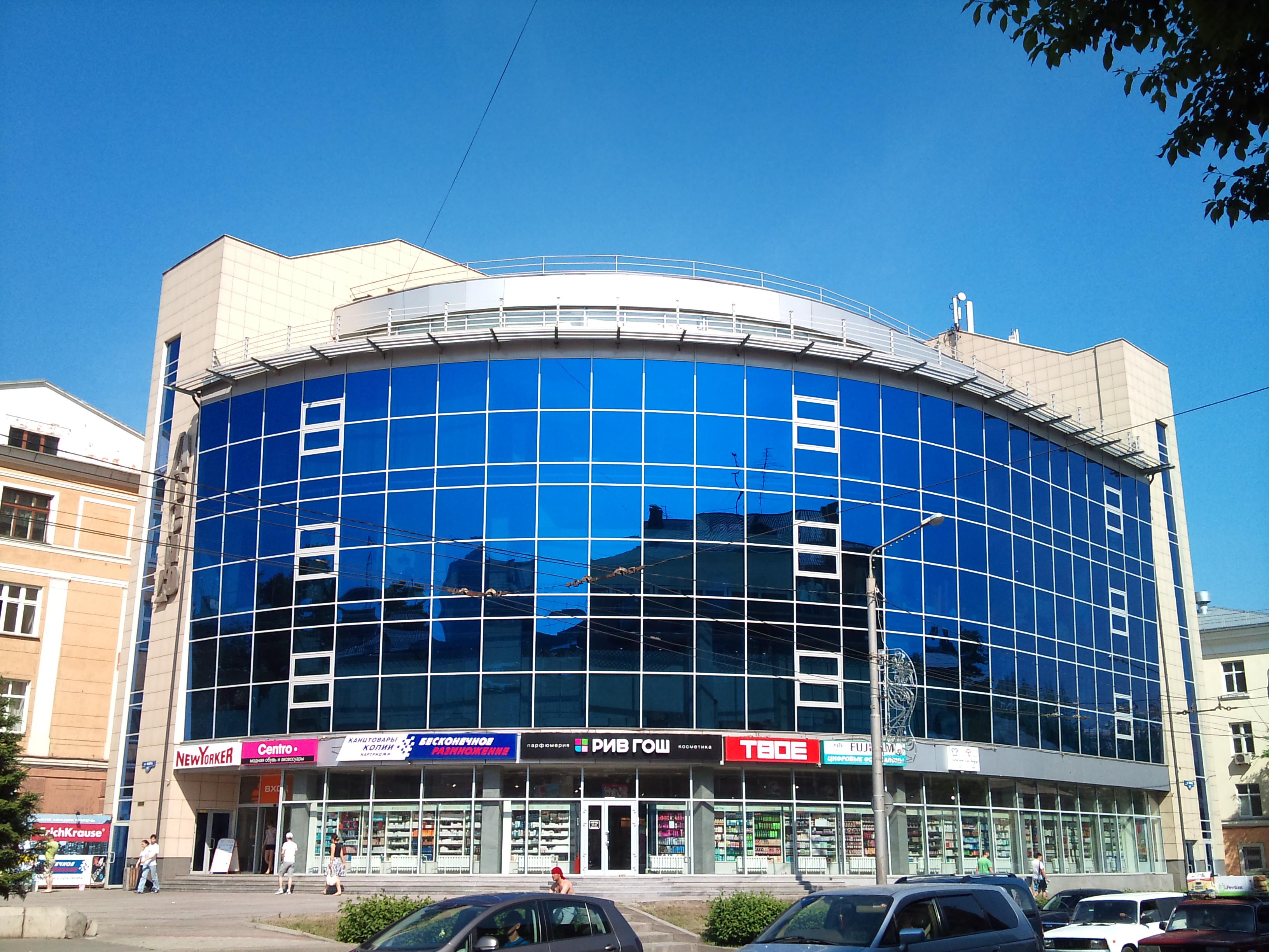 Красноярск торговый дом Авеню. 8.06.2012 года