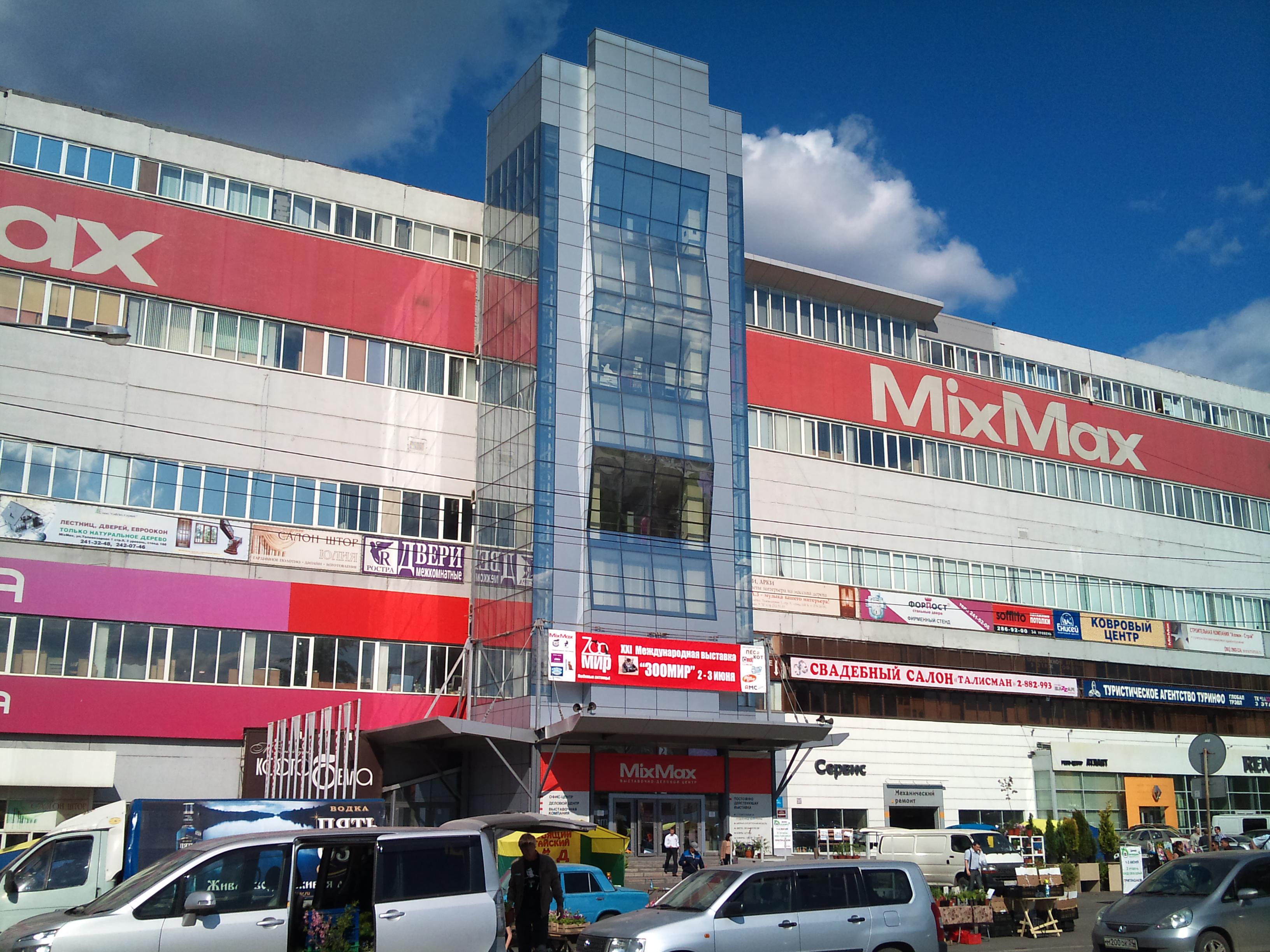 Красноярск торговый дом на ГДК здание бывшего телевизорного завода был цех микроэлектроники. 1.06.2012 года