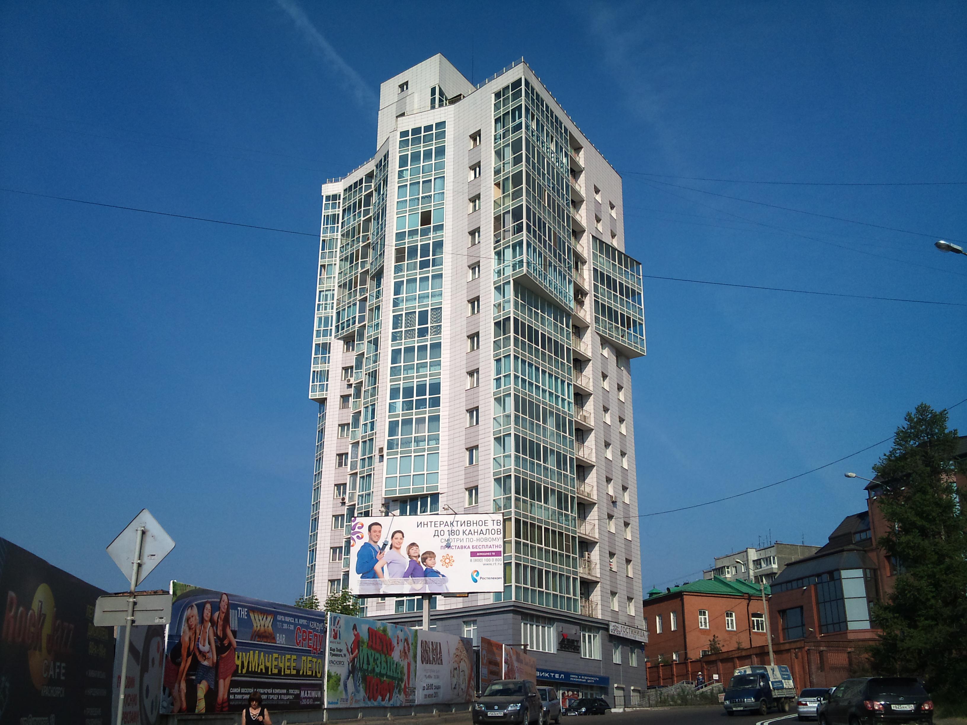 Красноярск высотное здание построенное банком Империал. 14.06.2012 года