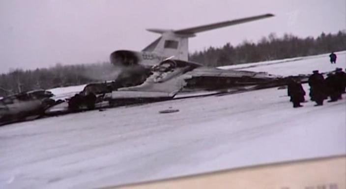Обгоревшие остатки самолёта после угона семьёй Овечкиных - Семью Симеонами