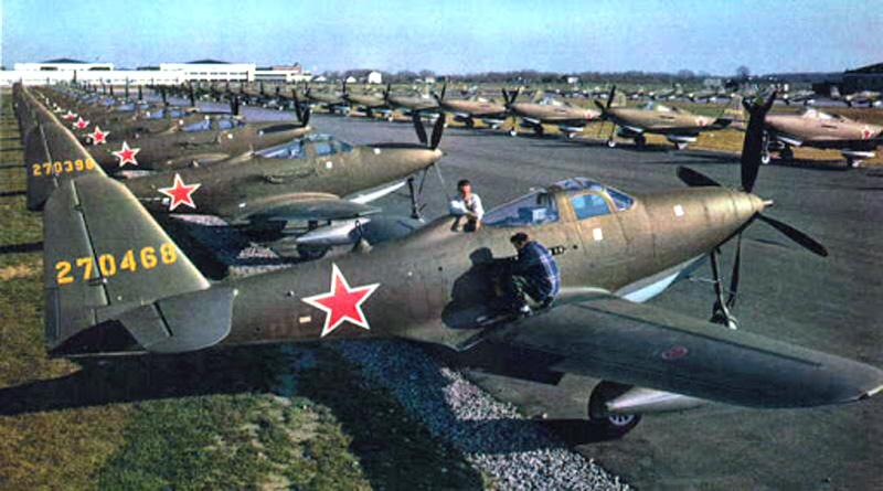 Американские истребители Эйркобра поставляемые в СССР по Лэндлизу