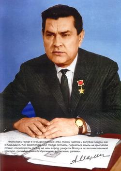 Алексей Петрович Маресьев за рабочим столом в Комитете ветеранов войны