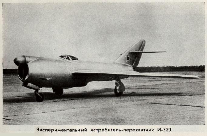Истребитель-перехватчик Микояна И-320 Экспериментальный