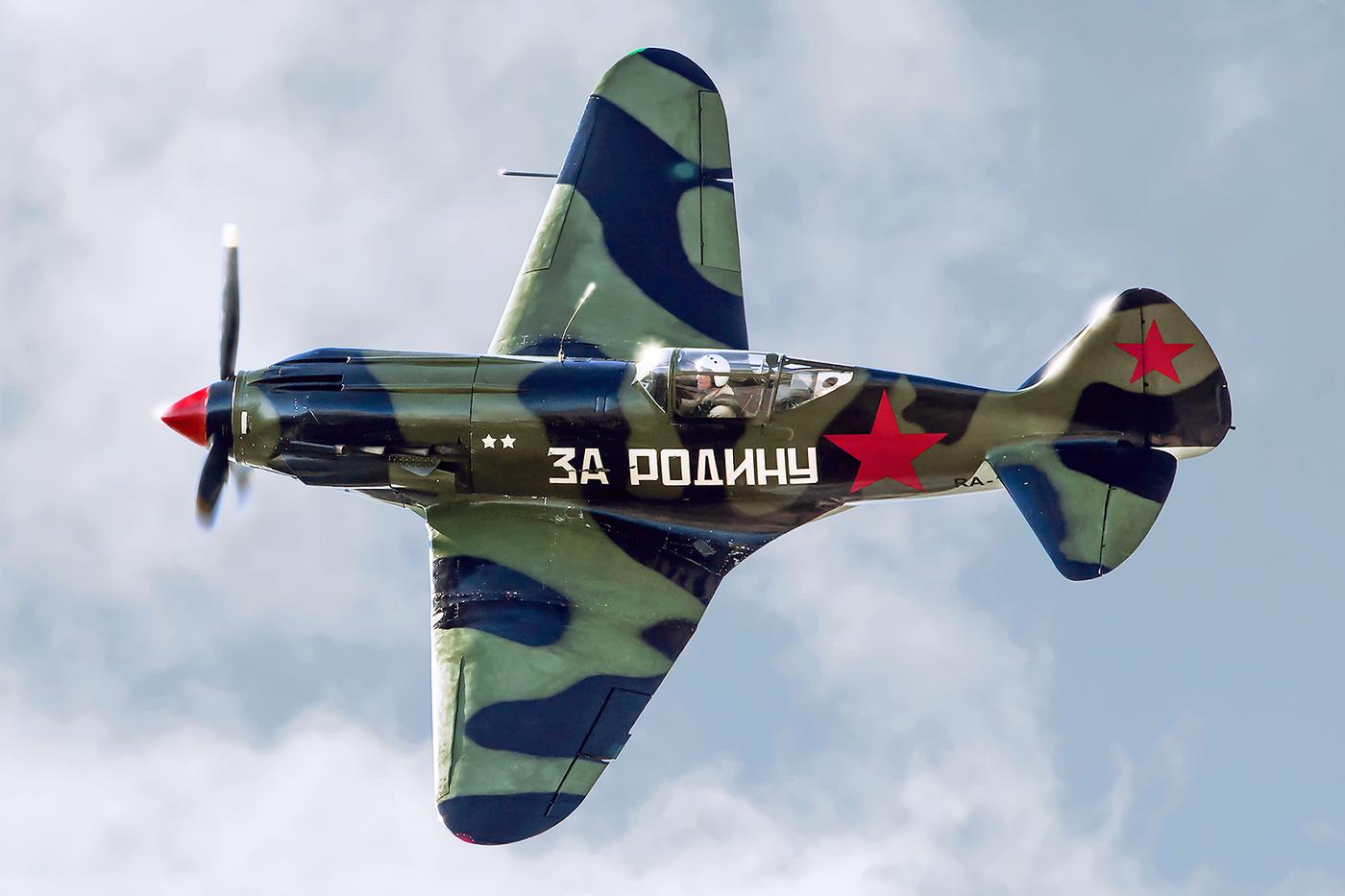 МиГ-3 Вираж