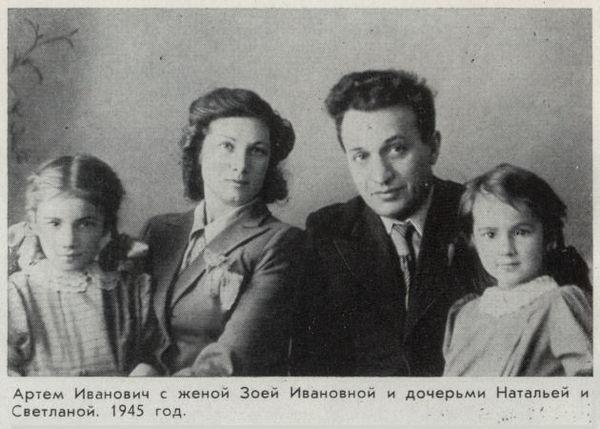 Микоян Артём Иванович с женой Зоей Ивановной и дочерьми Натальей и Светланой в 1945-м году