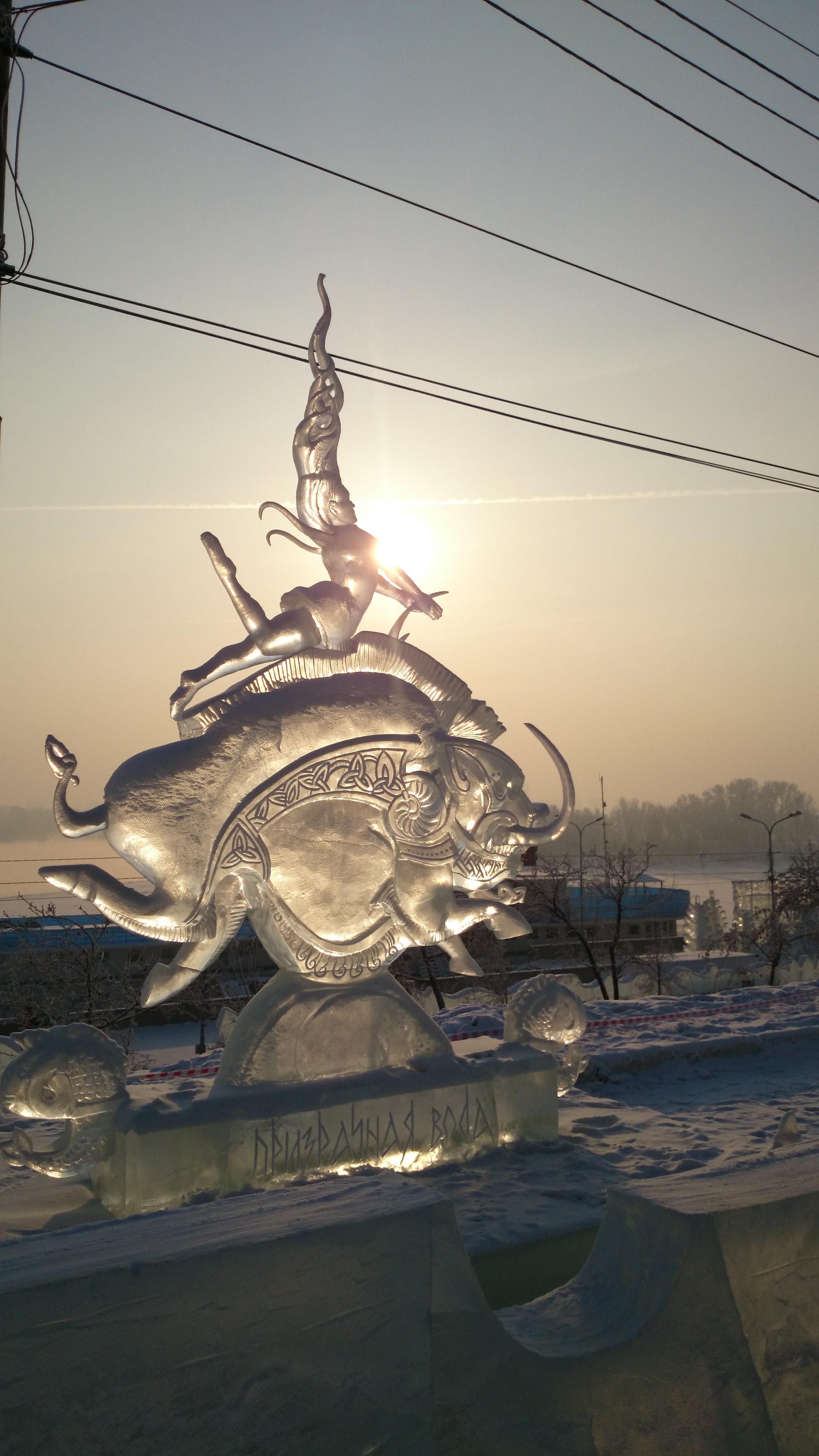 Красноярск Ледяные фигуры Мелодия заката.29.01.2016г