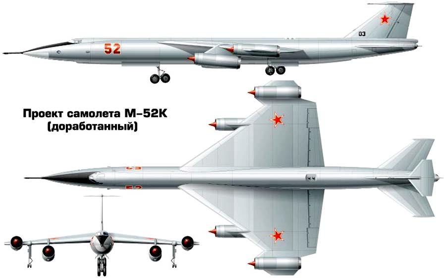 Проект самолёта Владимира Михайловича Мясищева М52К доработанный