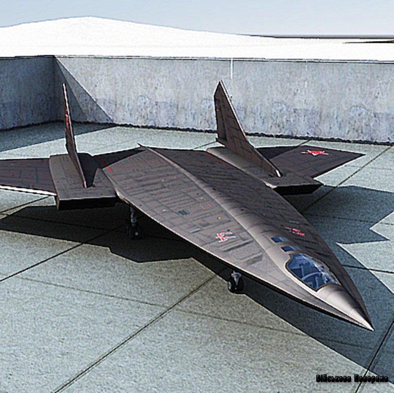 Проект сверхзвукового самолёта Владимира Михайловича Мясищева