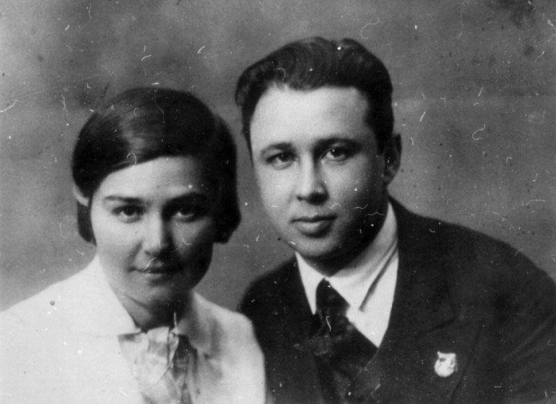 Михаил Леонтьевич Миль с будущей женой Паной Руденко