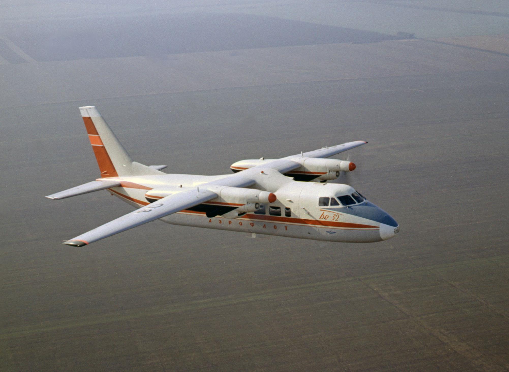 Самолёт КБ Георгия Михайловича Бериева Бе-32