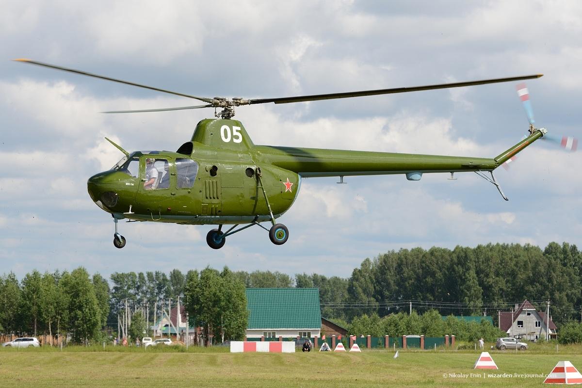 Вертолёт Михаила Леонтьевича Миля Ми-1