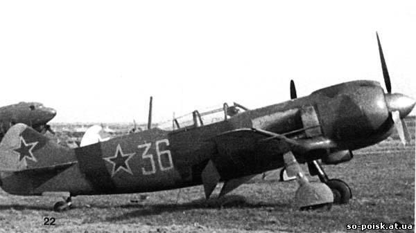 Истребитель Ла-5ФН На таком типе истребителя воевал Иван Никитович Кожедуб