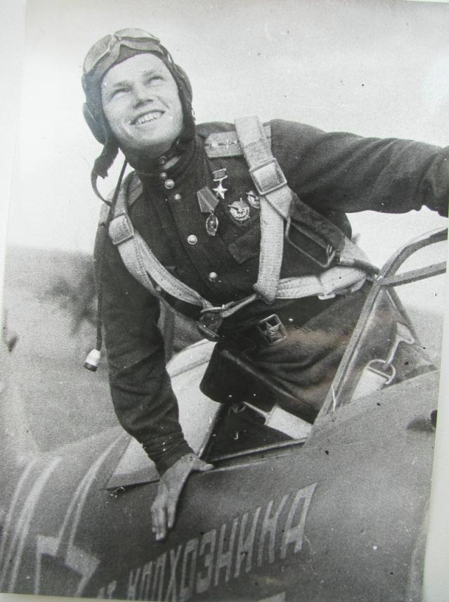 Лётчик-истребитель асс Иван Никитович Кожедуб Герой Советского Союза