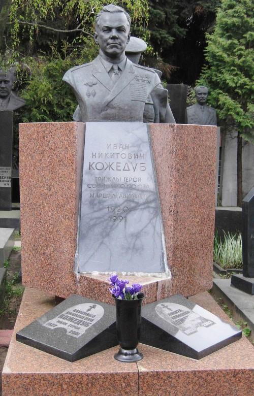 Памятник на могиле Ивана Никитовича Кожедуба