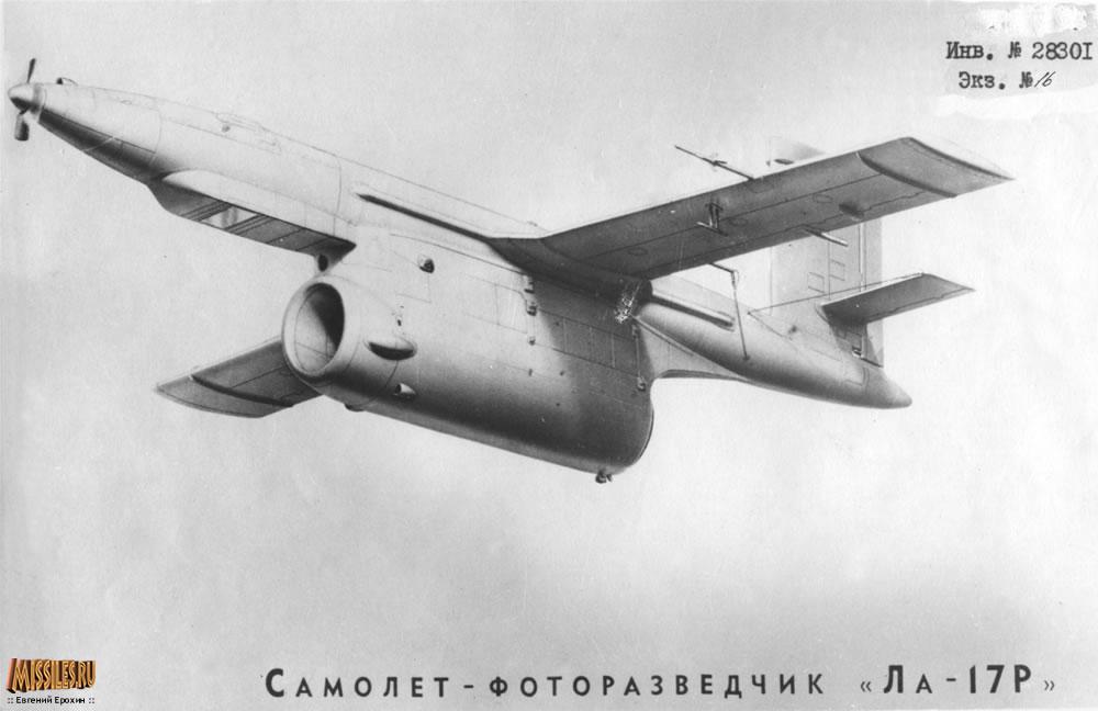Беспилотный самолёт-разведчик Семёна Алексеевича Лавочкина Ла-17Р