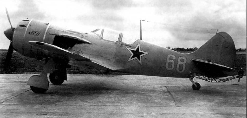 Истребитель Семёна Алексеевича Лавочкина Ла-11