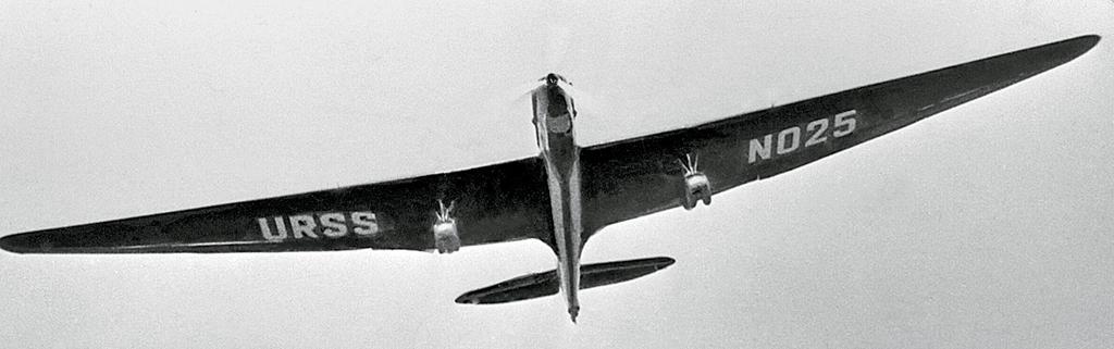 Самолёт АНТ-25